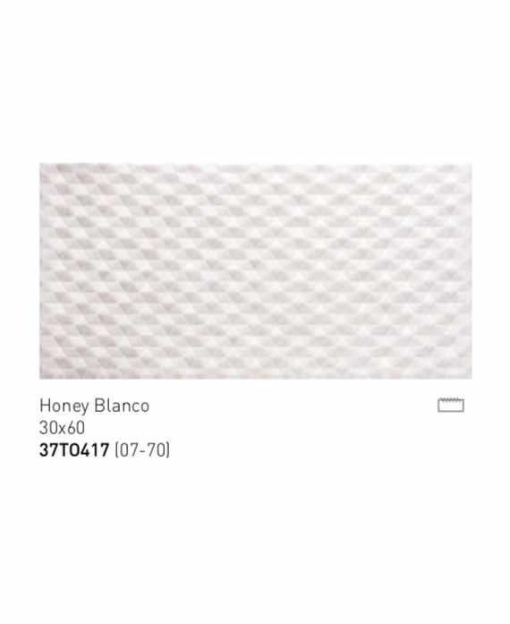 Today Honey Blanco Wall Tile
