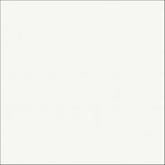 Basic Nieve Large Coverlam Tile